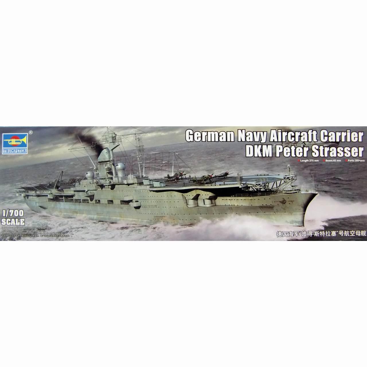 【新製品】06710 ドイツ海軍 航空母艦 ペーター・シュトラッサー