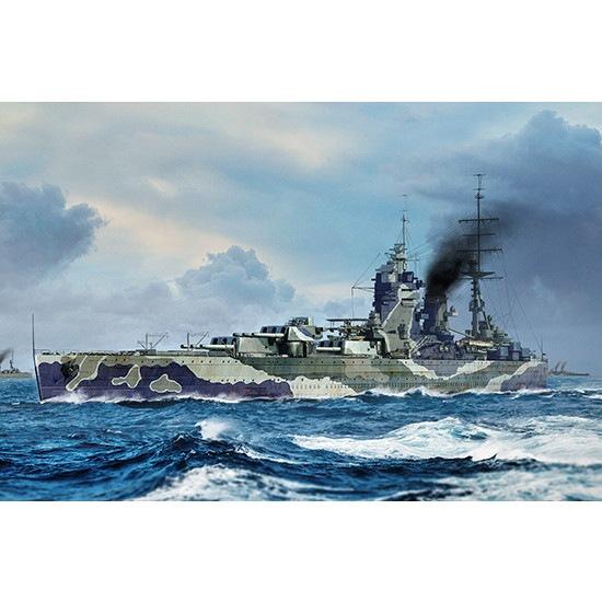 【新製品】06718 イギリス海軍戦艦 HMS ロドニー