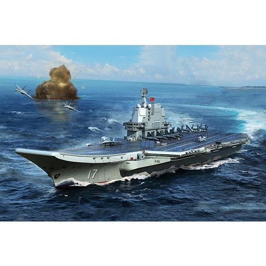 【新製品】06725 中国人民解放軍 002型航空母艦
