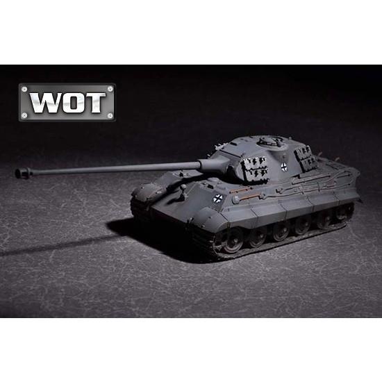 【新製品】07161 ドイツ軍 ティーガー2 105mm砲搭載型(ポルシェ砲塔)