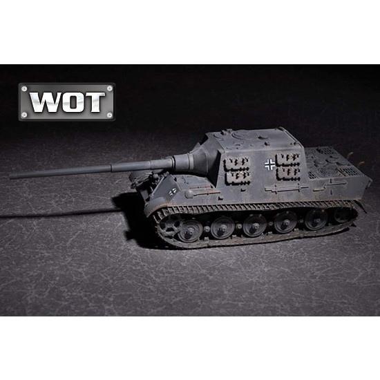 【新製品】07165 ドイツ軍 ヤクトティーガー 61口径128mm砲搭載型