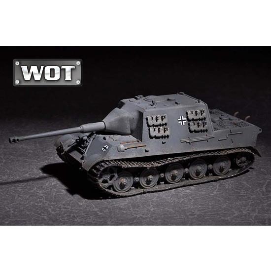 【新製品】07166 ドイツ軍 ヤクトティーガー 71口径88mm砲搭載型