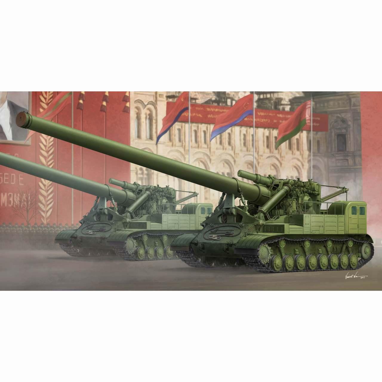 【新製品】09529 ソビエト軍 2A3 406mm自走砲 コンデンサトール