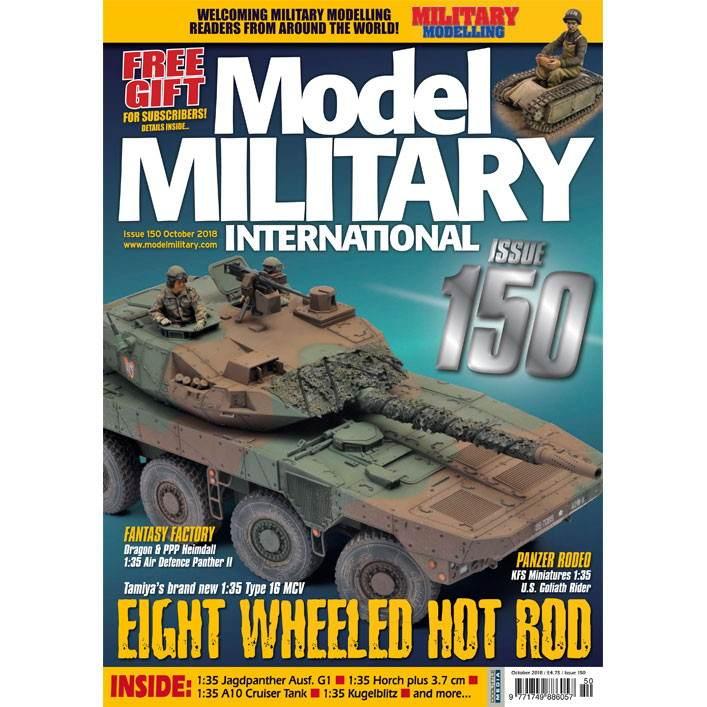 【新製品】モデルミリタリーインターナショナル 150 EIGHT WHEELED HOT ROD