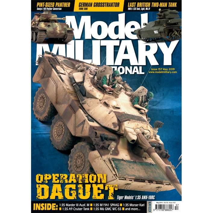 【新製品】モデルミリタリーインターナショナル 157 OPERATION DAGUET