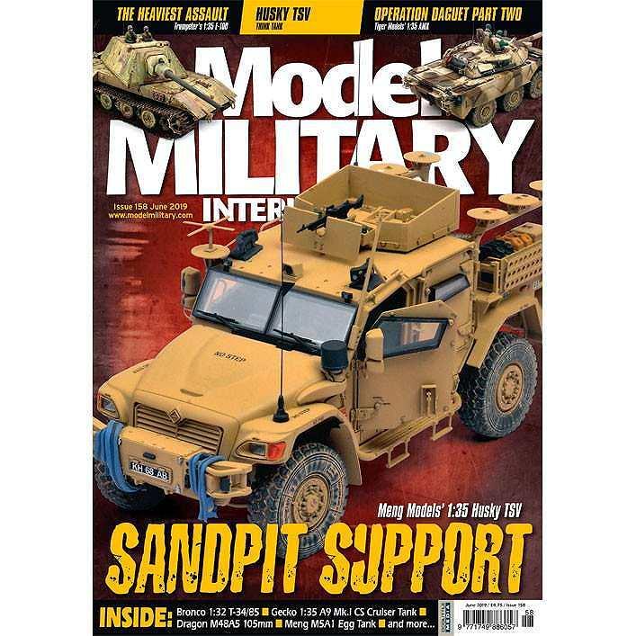 【新製品】モデルミリタリーインターナショナル 158 SANDPIT SUPPORT