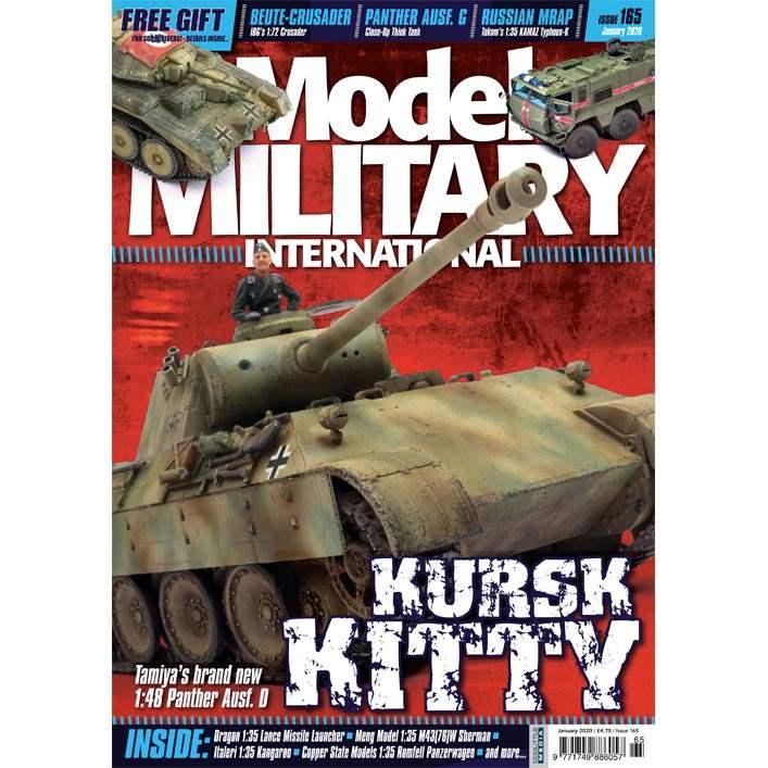 【新製品】モデルミリタリーインターナショナル 165 KURSK KITTY