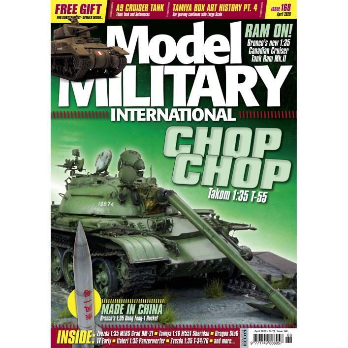 【新製品】モデルミリタリーインターナショナル 168 CHOP CHOP Takom 1/35 T-55