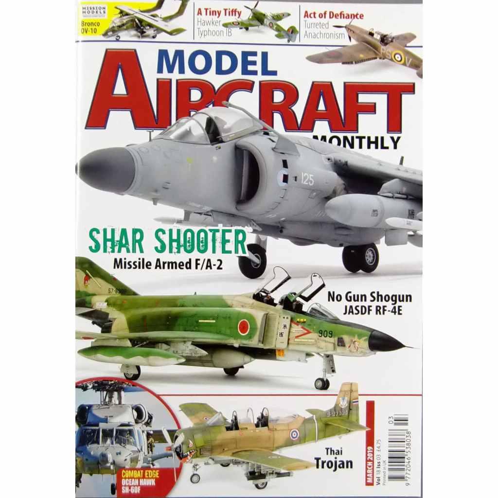 【新製品】MODEL Aircraft Vol.18-03 SHAR SHOOTER
