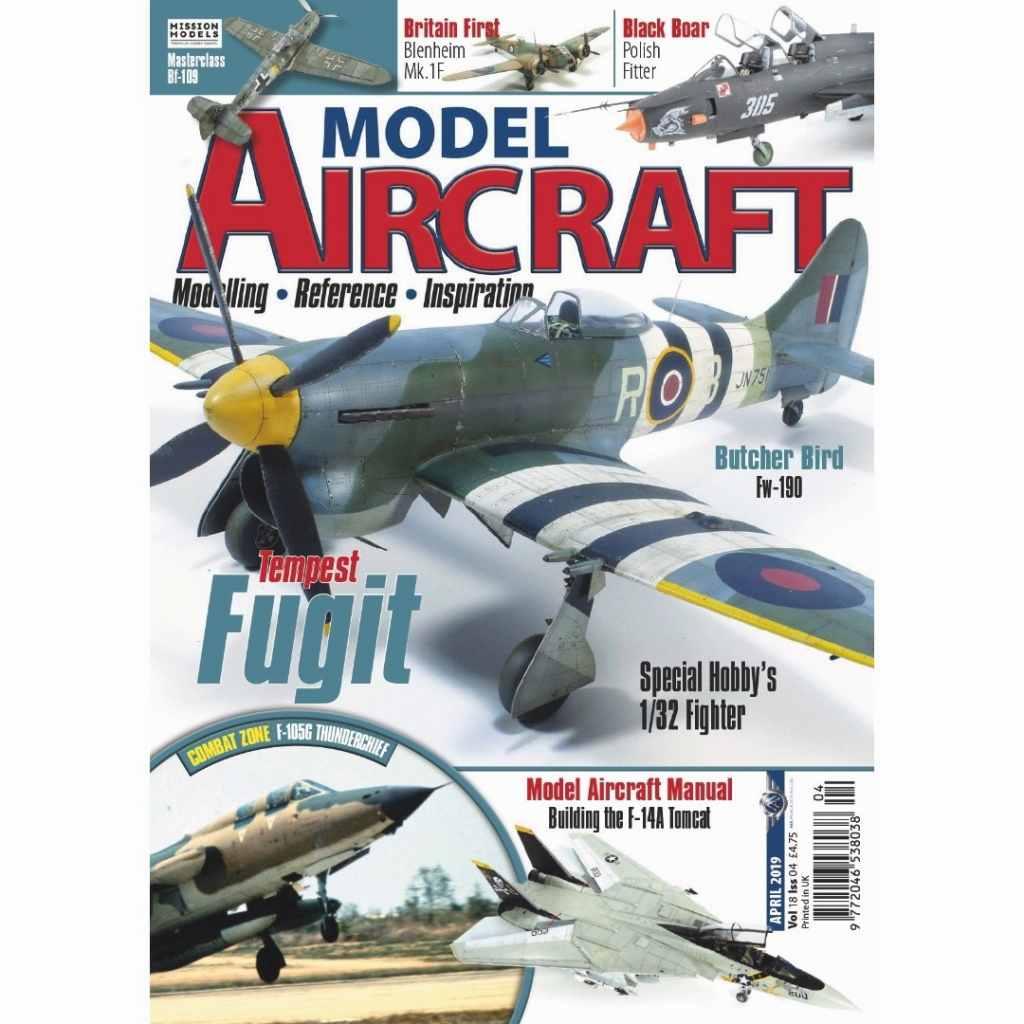 【新製品】MODEL Aircraft Vol.18-04 Tempest Fugit