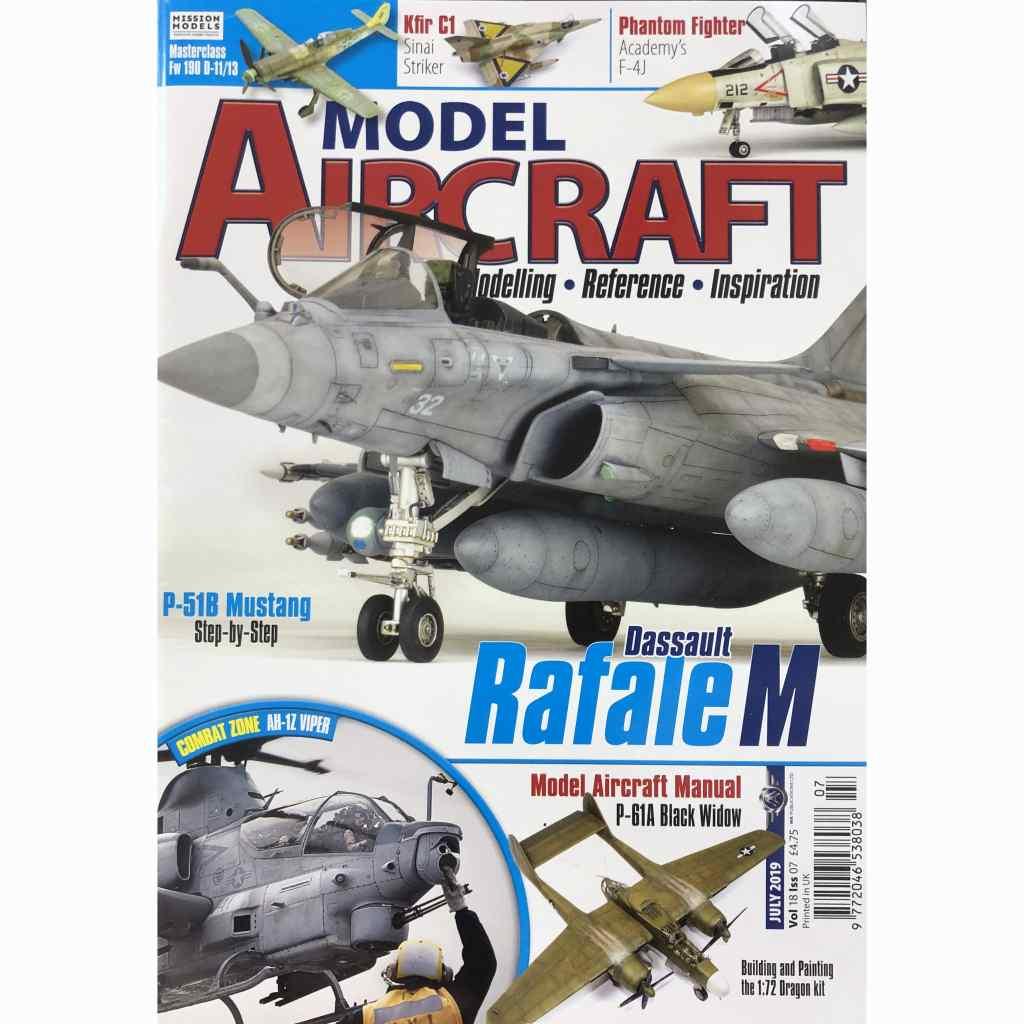 【新製品】MODEL Aircraft Vol.18-07)Rafale M