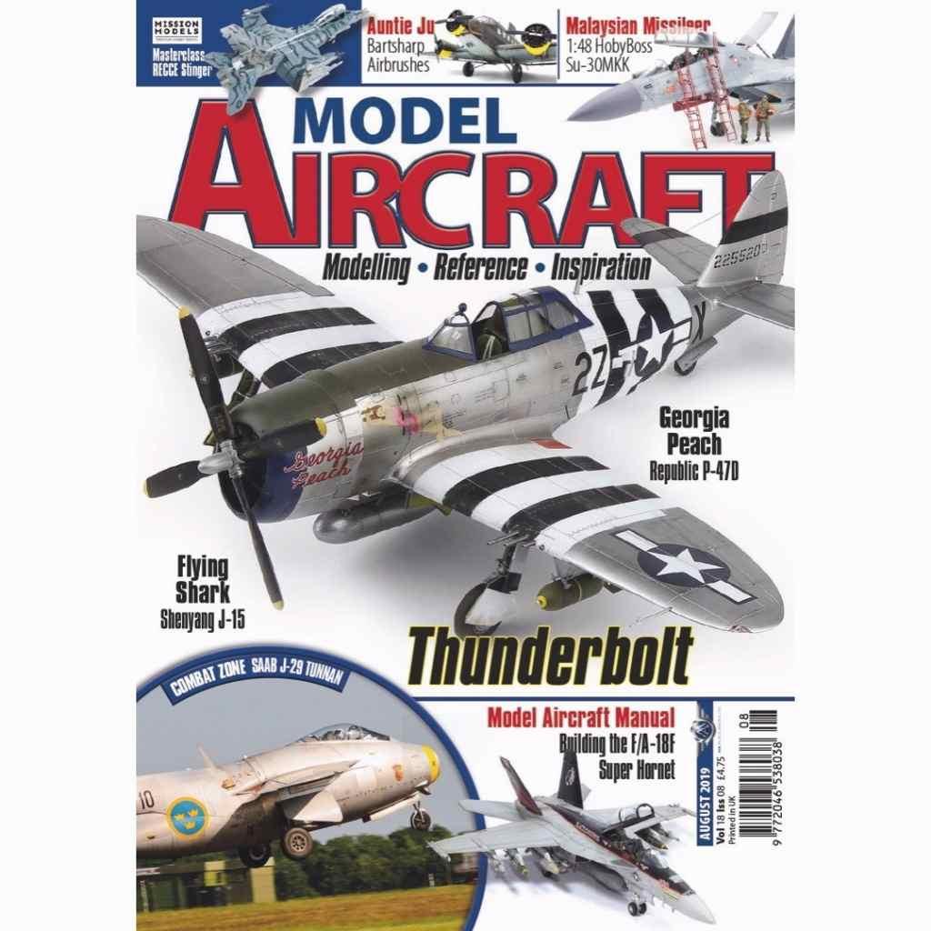 【新製品】MODEL Aircraft Vol.18-08 Thunderbolt