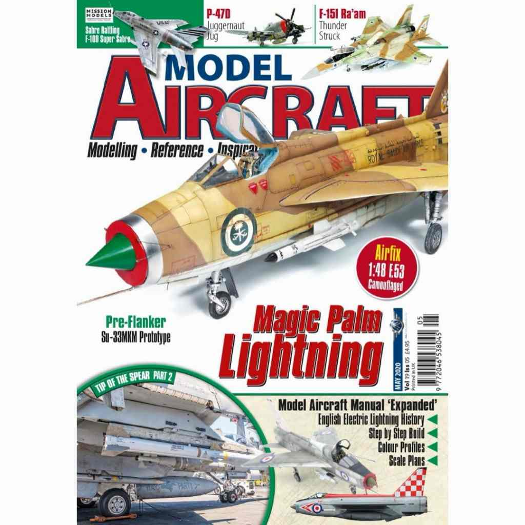 【新製品】MODEL Aircraft Vol.19-5 Magic Palm Lightning