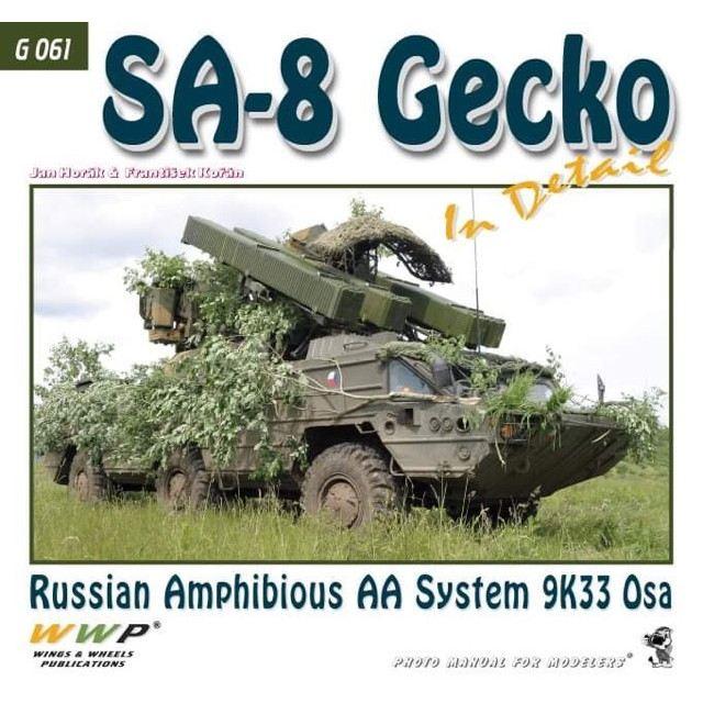 【新製品】G061 SA-8 ゲッコー イン・ディテール