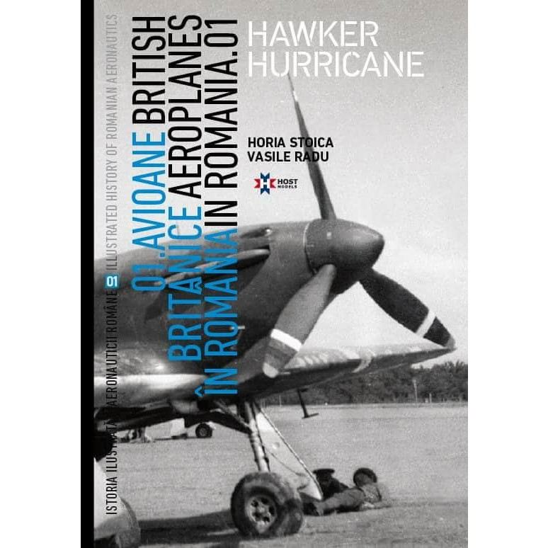 【新製品】ルーマニア空軍イラストレイテッド 01 ルーマニアのイギリス機 01 ホーカー ハリケーン