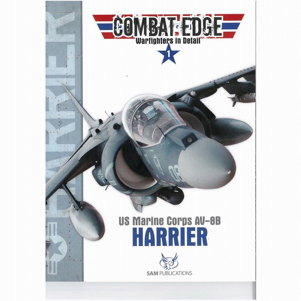 【再入荷】コンバットエッジ 1 AV-2B ハリアー アメリカ海兵隊